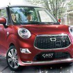 ว่าที่รถใหม่พร้อมจะจำหน่ายในไทย