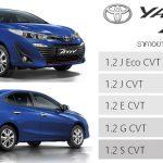 Toyota Yaris ATIV 2017 รถใหม่เปิดตัว ราคา 469,000 – 619,000 บาท เบนซิน 1.2 ลิตร CVT