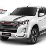 Isuzu D-Max X-Series VS  2018