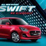 Suzuki SWIFT สปอร์ตคอมแพคคาร์ 2018