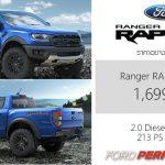 Ranger RAPTOR 2.0 Bi-Turbo  1,699,000 บาท ราคาอย่างเป็นทางการ