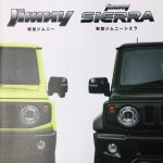 All NEW Suzuki Jimny – Jimny Sierraโบร์ชัวร์ มาแล้ว