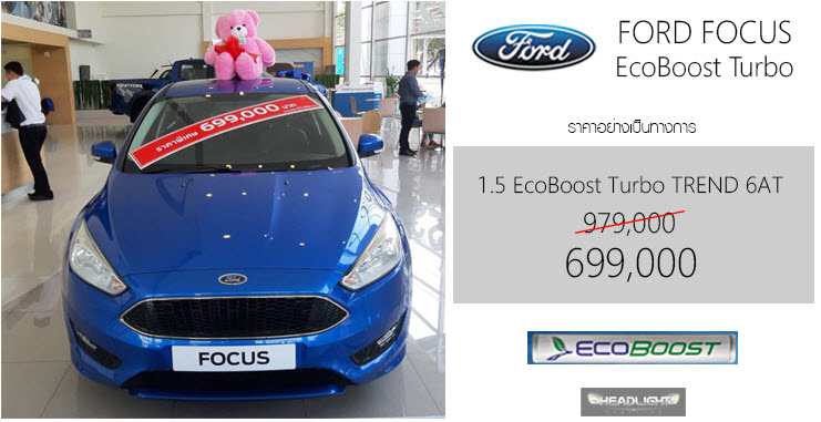 Ford Focus 1.5 EcoBoost Turbo TREND