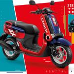 Yamaha QBIX ABS Version 2020 ราคาแน่ะนำ60800บาท